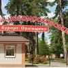 """Санаторий """"Курорт Орловщина"""""""