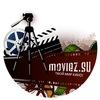 MOVIEZ.SU - Твой мир кино!