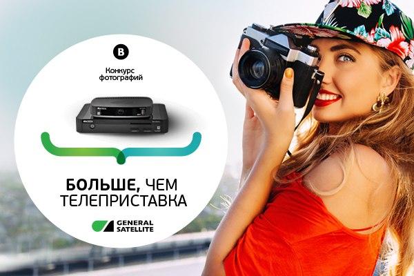 Новости Триколор ТВ