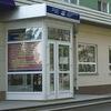 Павлодарский филиал АО «РНТБ»
