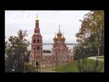 Нижний Новгород святыни