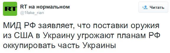 НАТО готово рассмотреть заявку от Украины на вступление в Альянс, - DW - Цензор.НЕТ 4196