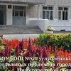 Школа №9 г.Павлово
