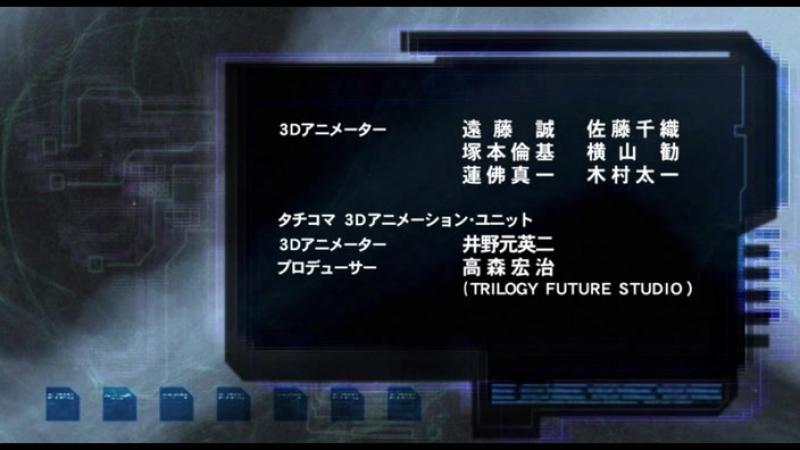 [ТВ-2]Ghost in the Shell: Stand Alone Complex / Призрак в доспехах: Синдром одиночки 5 серия