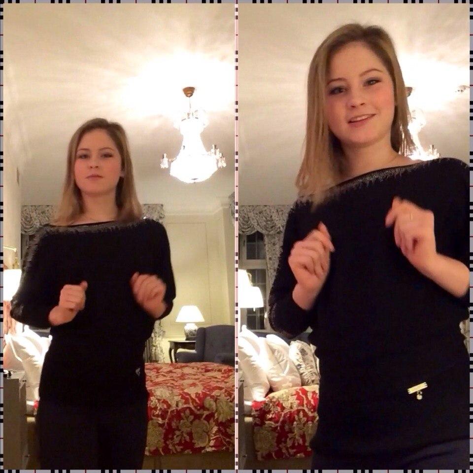 Юлия Липницкая - Страница 50 PedIvuH1YRQ