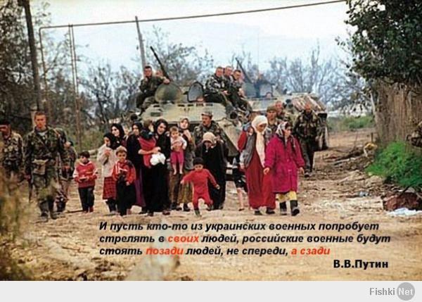 """""""Это эпическое сопротивление. Это был тот самый украинский Сталинград. Там собрался цвет нации"""", - Лойко о битве за донецкий аэропорт - Цензор.НЕТ 86"""