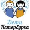 Дети Петербурга | Помощь детям мигрантов