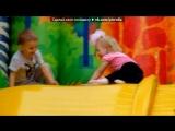 «Фотогерой + Коллажи в стиле iPhone» под музыку Детская песня - С Днём рождения!. Picrolla
