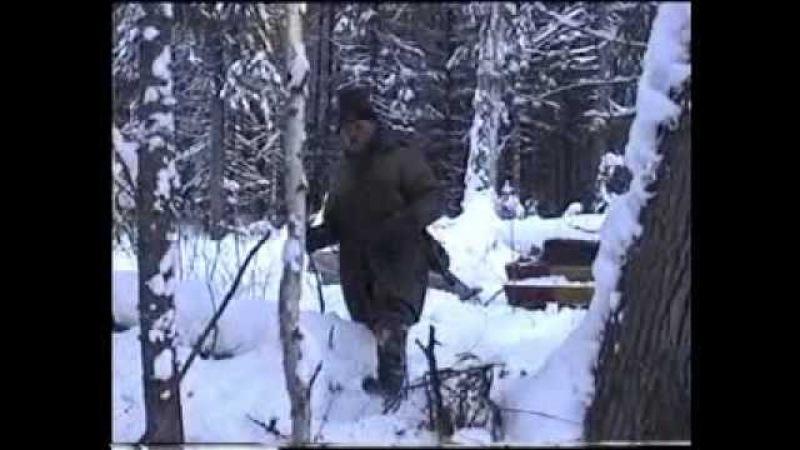 Фильм второй Страницы из жизни охотника промысловика автор Казис Буошка
