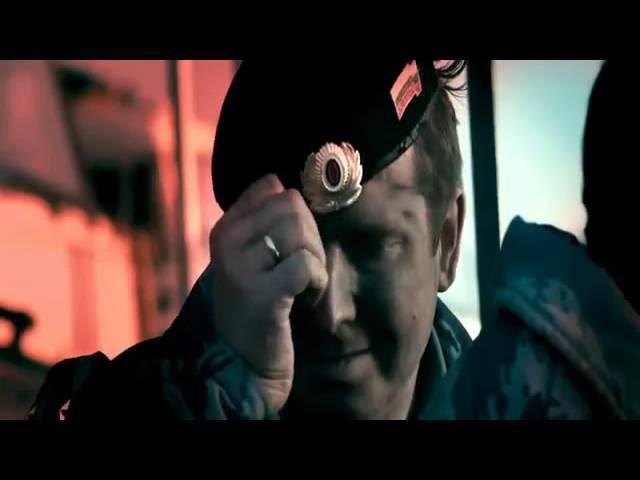 Арина Крамер - Ты из спецназа