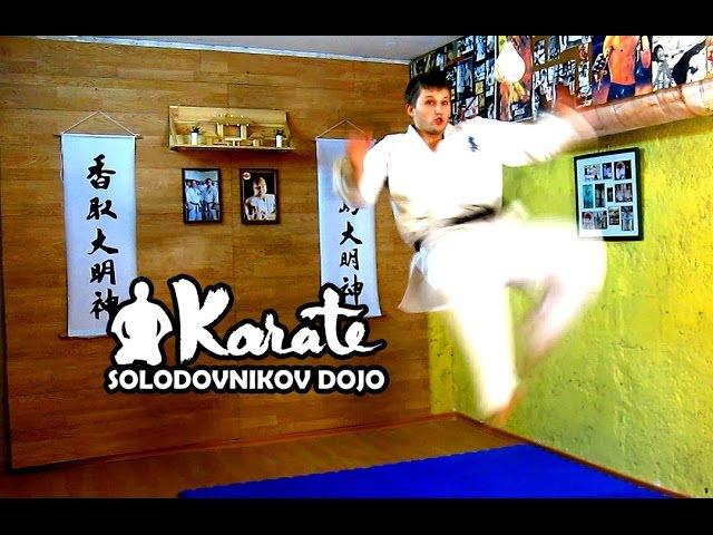 Маваши с вертушкой секретный удар ниндзя торнадо кик /киокушинкай каратэ kyokushin karate таэквондо