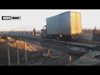 Через разрушенный мост у Дебальцево. Не существует преград, если речь идет о помощи детям Донбасса!