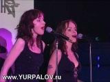 Александр Юрпалов - Одну женщину люблю