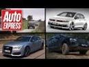 Bentley Bentayga VW Golf GTI Mk8 - Car news in 90 secs