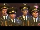 Cossack Song Red Army Choir Alexandrov Ensemble