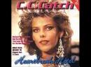 - Catch The Catch (Full Album) 1986.