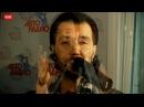 Денис Клявер - Странный Сон (#LIVE Авторадио)