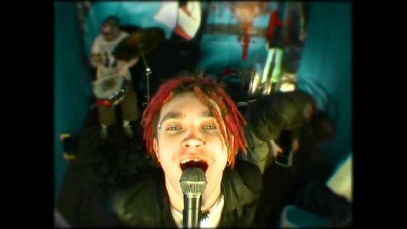 Психея - Он не придет (2001)
