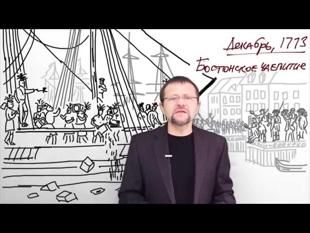 Американская революция и Великое пробуждение