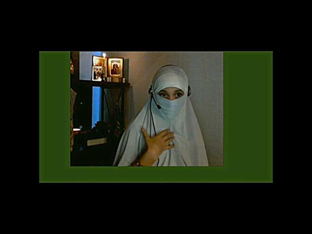Бывшая мусульманка Акифа ☪ ⇨ ☦