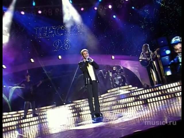 Андрей Губин - Милая моя далеко (Песня года 1998)