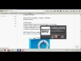 Розыгрыш плеер на прищепке 05.12.2014 г. от магазина Raznoberry.com