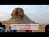 G-TIME CORPORATION Незабываемое путешествие в Египет 22.01-04.02.2015