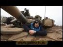 Галилео. Танк Т-90 (ч.1)