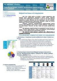 статистические отчеты 2015