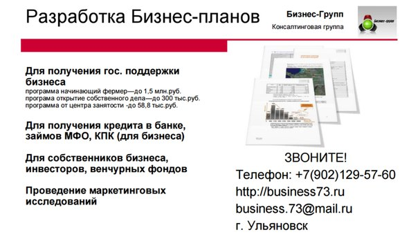 mail ru group