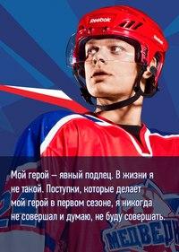 молодежка 3 сезон 5 серия 02 02 2015