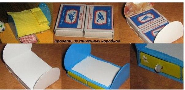 Мебель из спичечных коробков своими руками инструкция 68