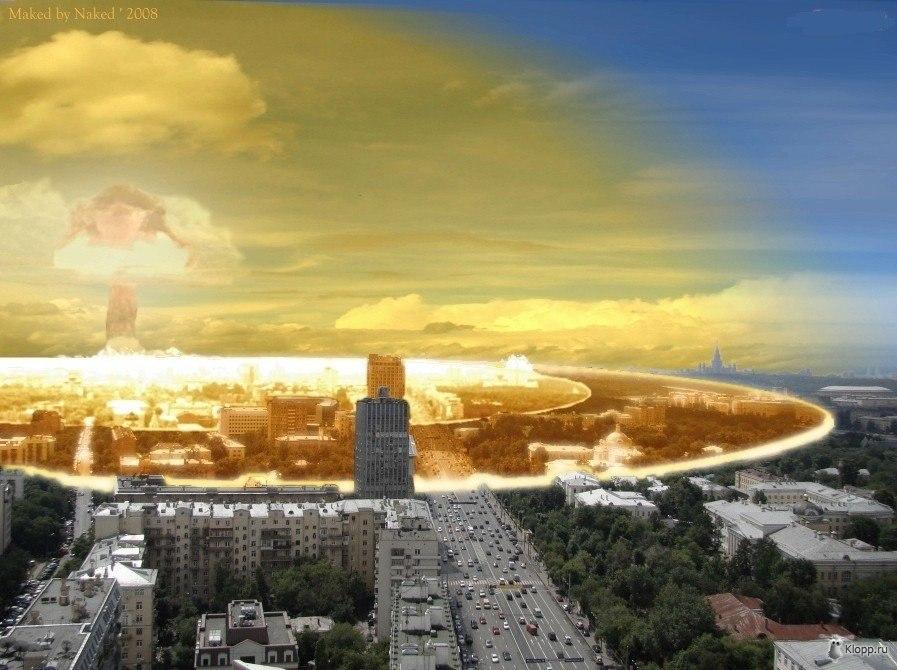 Время нанесения ядерного удара по Москве - около 18 часов