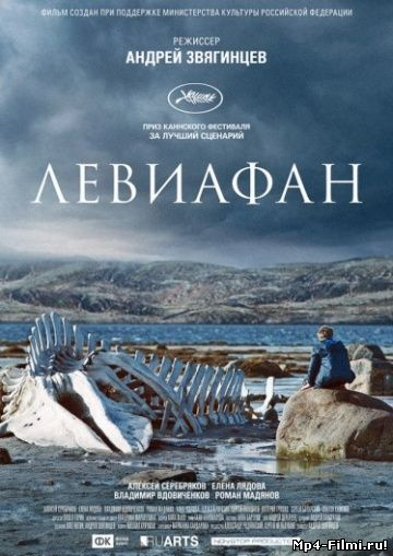 смотреть фильмы 2014