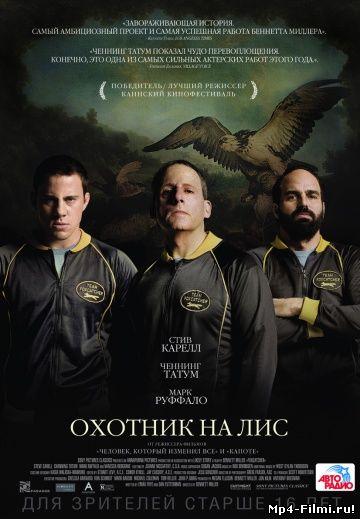 смотреть бесплатно без регистрации фильмы 2013 2014