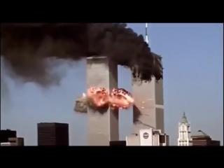 11 сентября 2001 года. В лучшем качестве