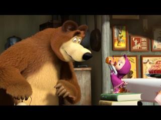 Маша и Медведь.  Дышите! Не дышите! Серия 22