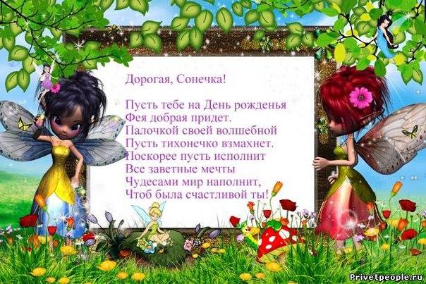 http://cs622221.vk.me/v622221384/35342/f6hbLuzP-P8.jpg