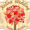 Свадебная Студия Kalina Wedding!