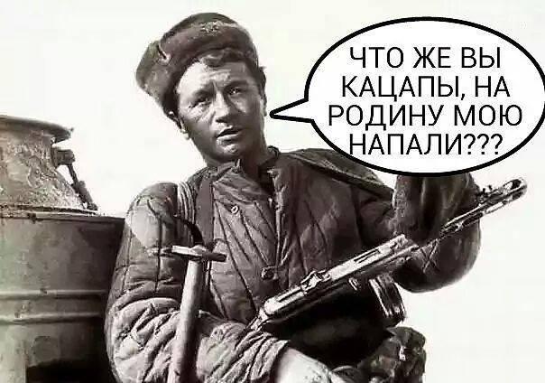 """""""Грады"""", танки, 152- и 122-мм артиллерия, БМП и ПТУРы: за сутки боевики 60 раз обстреляли позиции ВСУ, - штаб - Цензор.НЕТ 1407"""