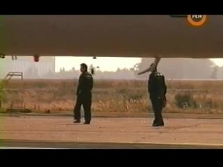 staroetv.su / Громкое дело (РЕН ТВ, 03.09.2007) Авиакатастрофы. Формула падения