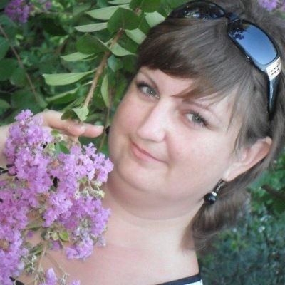 Руслана Арзамасова