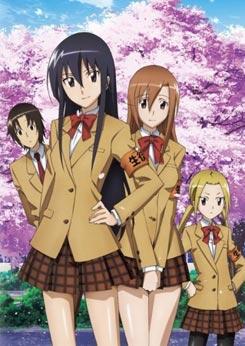 картинки аниме членов
