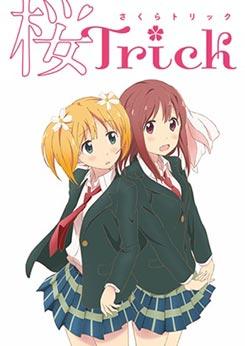 Шалости под сакурой / Sakura Trick