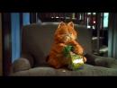Garfield  «Гарфилд» (США, Twentieth Century Fox, 2004) — Гарфилд идет спасать друга