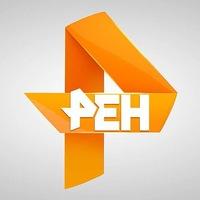 РЕН-ТВ | REN-TV | фан группа