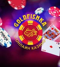 Контакты и информация о нас - Онлайн казино Вулкан Бит