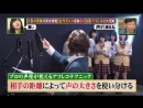 HKT48 no Odekake ep115 от 6 мая 2015 г