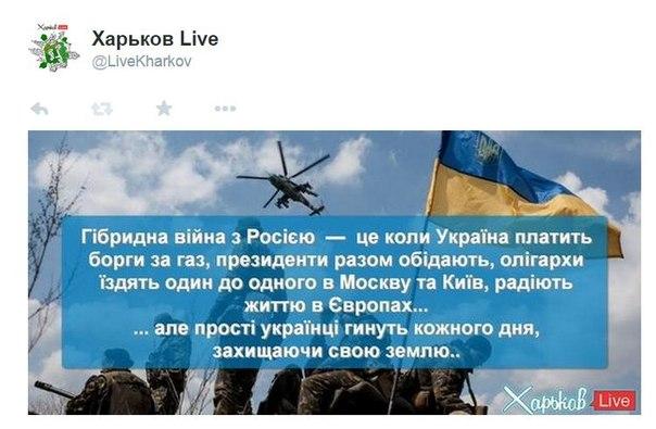 """""""Тяжелее всего на раненных ребят смотреть. Им по 18-19 лет. Плакать хочется"""", - военные медики спасают жизни украинских бойцов - Цензор.НЕТ 5479"""