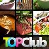 TOPClub.ua ★ Рестораны Киева Харькова Одесcы